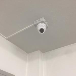 CCTV En Supermercado Las Cepas